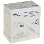 ACM шприц 5 мл, Игла 0,7х40 мм, одноразовый, 3-х компонентный, 100 шт (MedAim LLC)