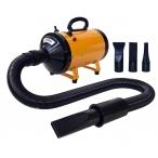 Codos фен-компрессор для сушки собак и кошек CP-240