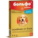 Bayer Больфо ошейник 66 см для собак
