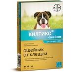 Bayer Килтикс ошейник 48 см для собак средних пород