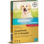 Bayer Килтикс ошейник 65 см для собак крупных пород