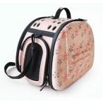 Ibbiyaya складная сумка-переноска для собак и кошек до 6 кг бледно-розовая в цветочек