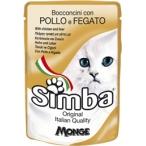 Корм Simba Cat Pouch паучи для кошек курица с печенью, 100 г