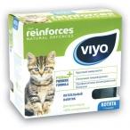 VIYO Reinforces Cat Kitten пребиотический напиток для котят 7х30 мл