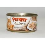 Корм Petreet консервы для кошек куриная грудка с печенью, 70 г