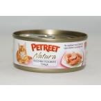Корм Petreet консервы для кошек кусочки розового тунца, 70 г