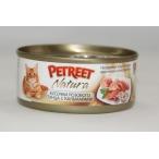 Корм Petreet консервы для кошек кусочки розового тунца с кальмарами, 70 г