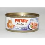 Корм Petreet консервы для кошек кусочки розового тунца с макрелью, 70 г