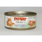 Корм Petreet консервы для кошек кусочки розового тунца с сельдереем, 70 г