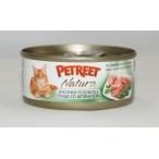 Корм Petreet консервы для кошек кусочки розового тунца со шпинатом, 70 г