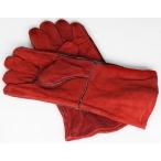 ТД Вет ветеринарные защитные перчатки