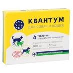 VIC антигельминтный препарат Квантум для кошек и собак, 4 таблетки