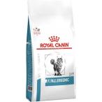 Корм Royal Canin Anallergenic для кошек с тяжелой формой пищевой аллергии/непереносимости, 2 кг