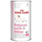 Корм Royal Canin Babycat Milk молоко для котят с рождения до 2 мес., 300 г