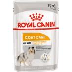 Корм Royal Canin Coat Care (паштет) для собак, здоровая и блестящая шерсть, 85 г
