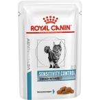 Корм Royal Canin Sensitivity Control (в соусе) для кошек при пищевой аллергии/непереносимости, с курицей и рисом, 100 г
