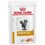 Корм Royal Canin Urinary S/O (паштет) для кошек при МКБ, 85 г