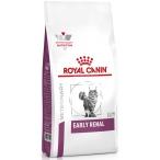 Корм Royal Canin Early Renal для кошек, при ранней стадии почечной недостаточности, 1.5 кг