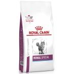 Корм Royal Canin Renal SPECIAL для кошек с пониженным аппетитом, для лечения почек, 2 кг