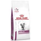 Корм Royal Canin Mobility для кошек, для лечения суставов, 2 кг