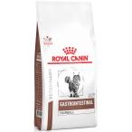 Корм Royal Canin Gastrointestinal HAIRBALL для кошек при нарушениях пищеварения, вызванного наличием волосяных комочков, 2 кг