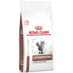 Корм Royal Canin Gastrointestinal FIBRE RESPONSE для кошек при запоре, 2 кг