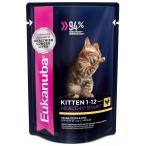 Корм Eukanuba Kitten для котят, с курицей в соусе, 85 г