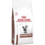 Корм Royal Canin Gastrointestinal для кошек при лечении ЖКТ, 2 кг