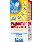 Радостин Антистресс АВЗ (Агроветзащита) для птиц, для профилактики и лечения гиповитаминозов, 20 мл