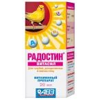 Радостин Витасил АВЗ (Агроветзащита) витамины для птиц, для профилактики и лечения гиповитаминозов, 20 мл