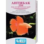 Антибак 250 АВЗ (Агроветзащита) таблетки для аквариумных рыб, антибактериальный, 6 таб.