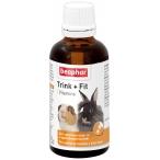 Trink + Fit Vitamins (Beaphar) витамины для грызунов, 50 мл