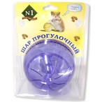 N1 прогулочный шар для хомяков, прозрачный, 12.5 см