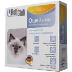 RolfClub 3D (Neoterica) ошейник для кошек, от блох, клещей и гельминтов, 35 см