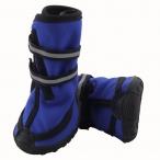 YXS137 XXL Ботинки для собак, синие, 80*75*90мм