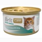 Корм Brit Care Kitten Chicken (влажный) для котят, с курицей, 80 г