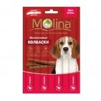 Молина Жевательные колбаски д/собак Говядина, 20г (2129)