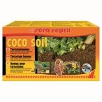 Сера Террариумный грунт reptil coco soil (S32042)