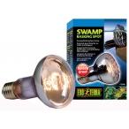 Exo Terra лампа для болотных и водяных черепах Swamp Basking Spot, 50 Вт