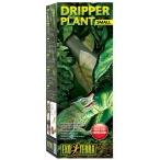 Exo Terra растение с системой капельного полива Dripper Plant, 11x7x40.5 см