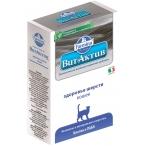 Витамины Farmina Вит-Актив для кошек, здоровье шерсти, 60 таб.