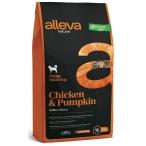 Корм Alleva Natural Puppy Maxi Chicken & Pumpkin для щенков крупных пород, беременных и кормящих сук, курица и тыква, 2 кг