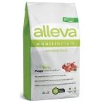 Корм Alleva Equilibrium Sensitive Puppy Mini & Medium Lamb для щенков малых и средних пород, беременных и кормящих сук, с ягненком, 2 кг