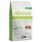Корм Alleva Equilibrium Sensitive Adult Mini & Medium Lamb & Ocean Fish для собак малых и средних пород, ягненок и океаническая рыба, 2 кг
