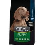Корм Farmina Cibau Puppy Maxi для щенков крупных пород, 2,5 кг
