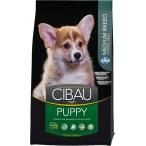 Корм Farmina Cibau Puppy Medium для щенков средних пород, 12 кг