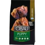 Корм Farmina Cibau Puppy Mini для щенков мелких пород, 800 г
