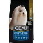 Корм Farmina Cibau Sensitive Fish Mini для взрослых собак мелких пород с рыбой, 2,5 кг