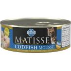 Корм Farmina Matisse Codfish Mousse (мусс) для кошек с треской, 85 г