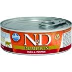Корм Farmina N&D PUMPKIN Quail & Pumpkin (консерв.) для кошек, перепел с тыквой, 80 г